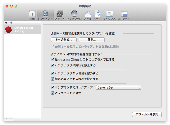 Preferences clients.ja