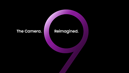 Invitation Samsung Galaxy Unpacked 2018: The Camera. Reimagined.