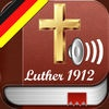 German Holy Bible Audio MP3 and Text