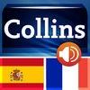 Audio Collins Mini Gem Spanish