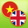 English Vietnamese Dictionary Free