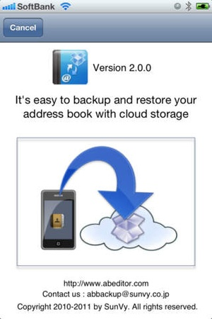 Screenshot Contacts Backup Over Dropbox on iPhone