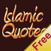 Good Islamic Quotes Free
