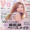 日本雜誌HD