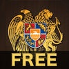 Family Tree History and Genealogy Coat of Arms of Last Names records DB Free HD