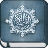 Quran Audio for Muslim with Translation