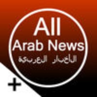 All Arab news
