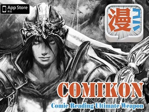 Screenshot Comikon on iPad