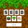 Seed Keyboard Pro for PE