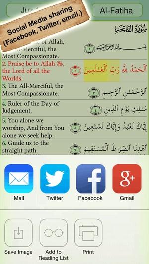 Screenshot Quran Majeed on iPhone