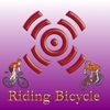 riding bicycle ver3