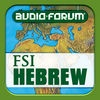 Hebrew Basic Course