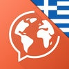 Speak Greek FREE