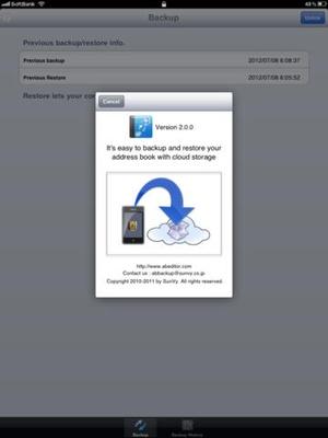 Screenshot Contacts Backup Over Dropbox on iPad