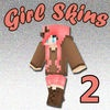 HD Girl Skins for Minecraft PE 2