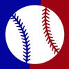 Softball Card Maker Pro