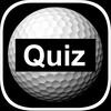 Golf Rules Quiz