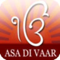 Asa Di Var