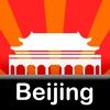 Beijing Taxi Guide and Offline Maps