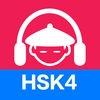 Chinese HSK4 Listening