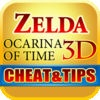 Cheats For Ocarina of Time 3D