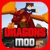 Dragon Mod for Minecraft PC Edition
