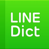 LINE Dictionary : English
