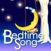 Awesome Bedtime Music HD