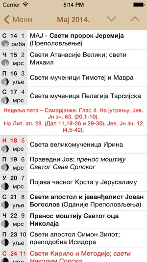Screenshot Pravoslavni Kalendar Pro on iPhone