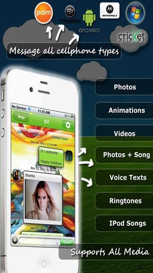 Screenshot iTim Text MMS Messenger on iPhone