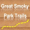 Trails of Great Smoky Mountain National Park HD