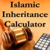 Islamic inheritance calculator