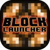 Block ID and Items Launcher For minecraft Pocket edition