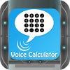 Voice Calculator HD Lite
