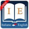 italian english Offline dictionary Pro