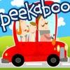 Peekaboo Vehicles
