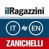 il Ragazzini 2015 – Dizionario Inglese