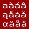 Unicode Pad Free