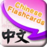 Chinese Vocabulary Free