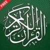 Al Quran kareem Free