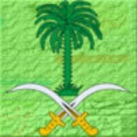 Saudi Arabia News 24