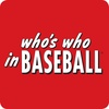 Who's Who in Baseball