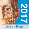 Human Anatomy Atlas 2017 Edition
