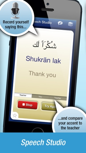Screenshot Nemo Arabic on iPhone