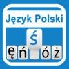 Polish Keyboard