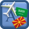 Traveller Dictionary and Phrasebook Arabic