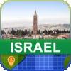 Offline Israel Map