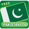 Pak Ind HD Free