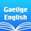 Irish English Dictionary Free