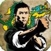 Wing Chun Martial Arts Self Defense to Stop Bullying